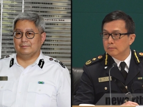 Top officials admit they were busted over Covid rules