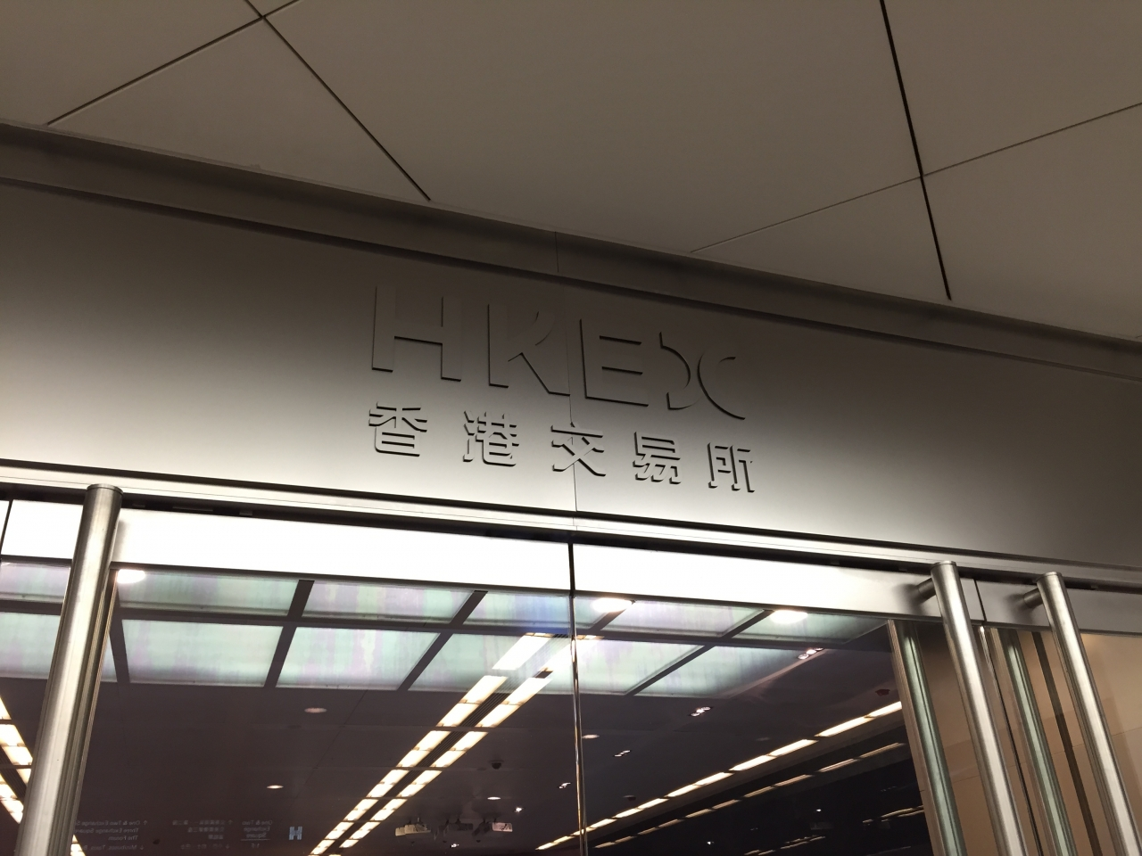 The Hang Seng Index rose 0.3 percent in the opening minutes. File photo: RTHK