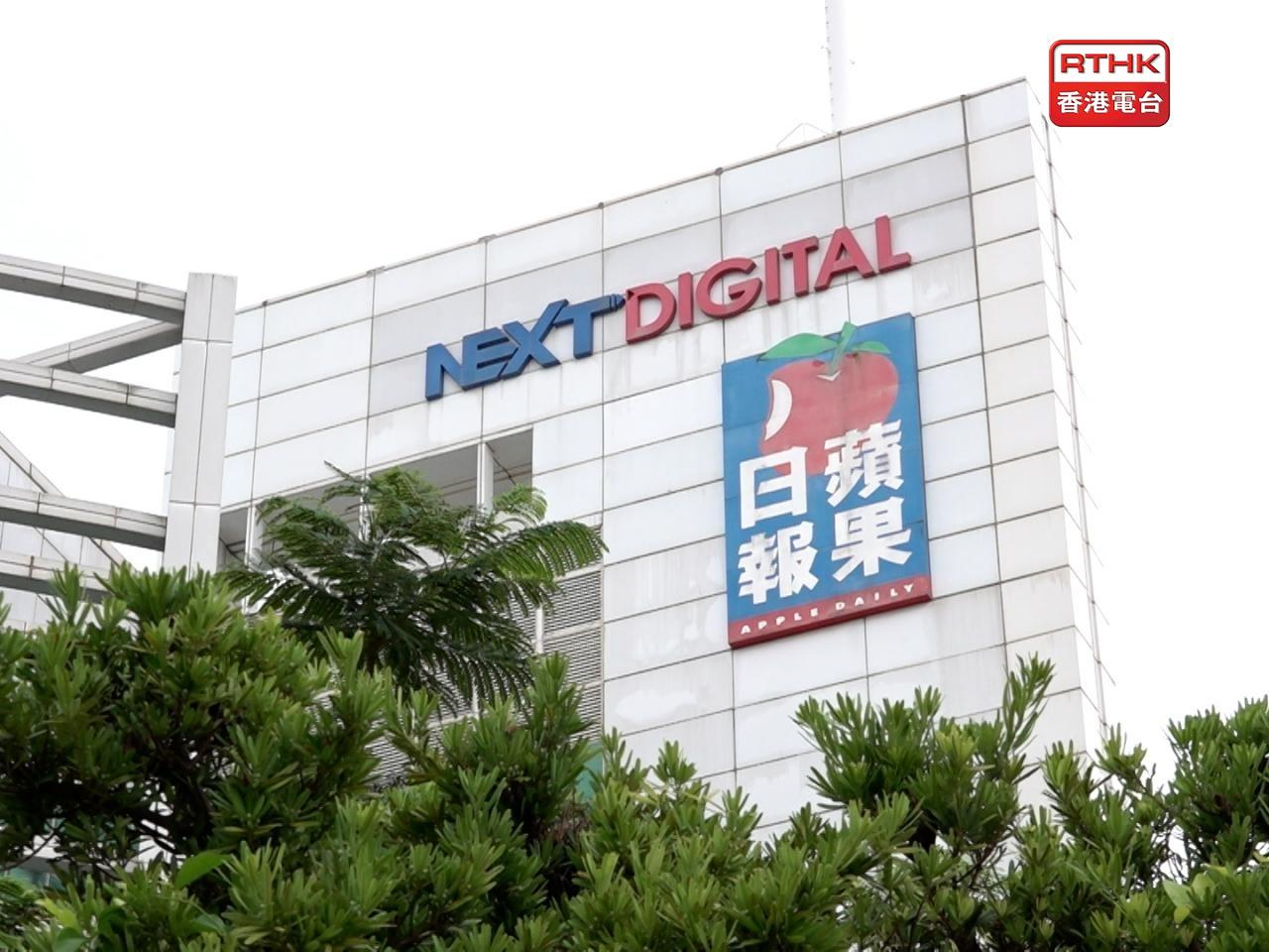National security judge Victor So rejects the bail application of four former Apple Daily senior executives. File photo: RTHK