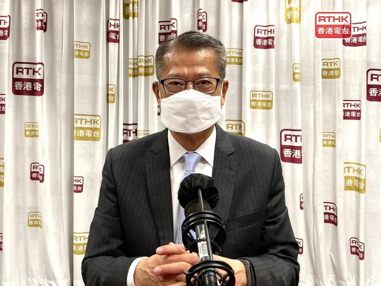 """Paul Chan says US officials are making statements that are """"self-contradictory and illogical"""". File photo: RTHK"""
