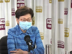 'HK used to suppress China since the handover'