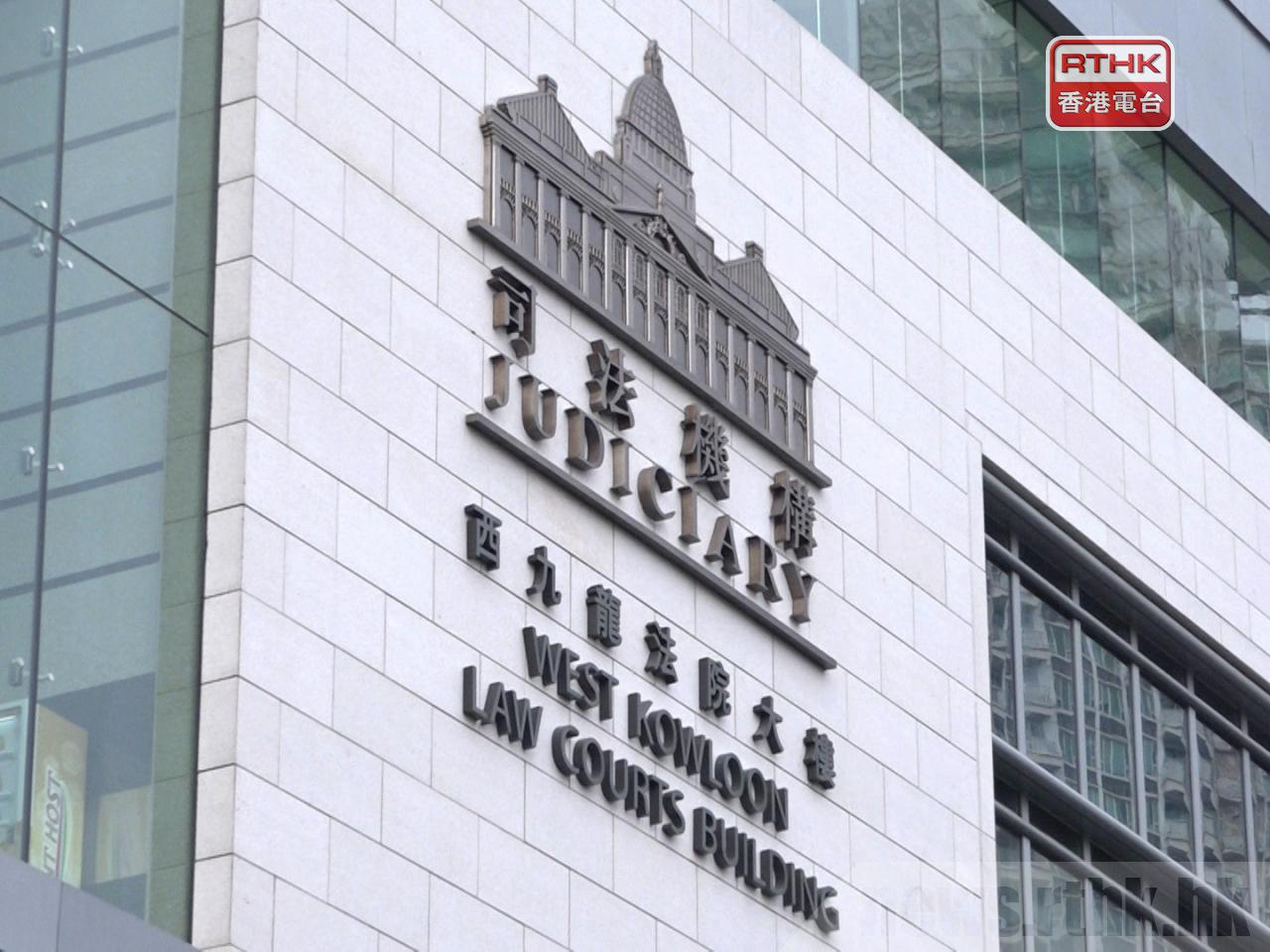 The West Kowloon Court said prosecutors had been unable to prove their case beyond reasonable doubt. File photo: RTHK