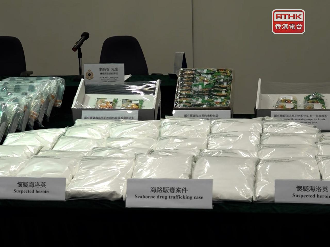The heroin was found hidden in instant rice vermicelli seasoning packets. Photo: RTHK