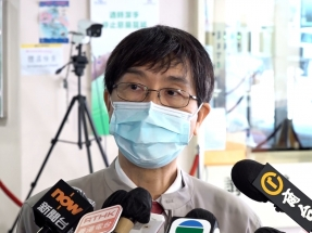 Microbiologist says HK needs 90% vaccination rate