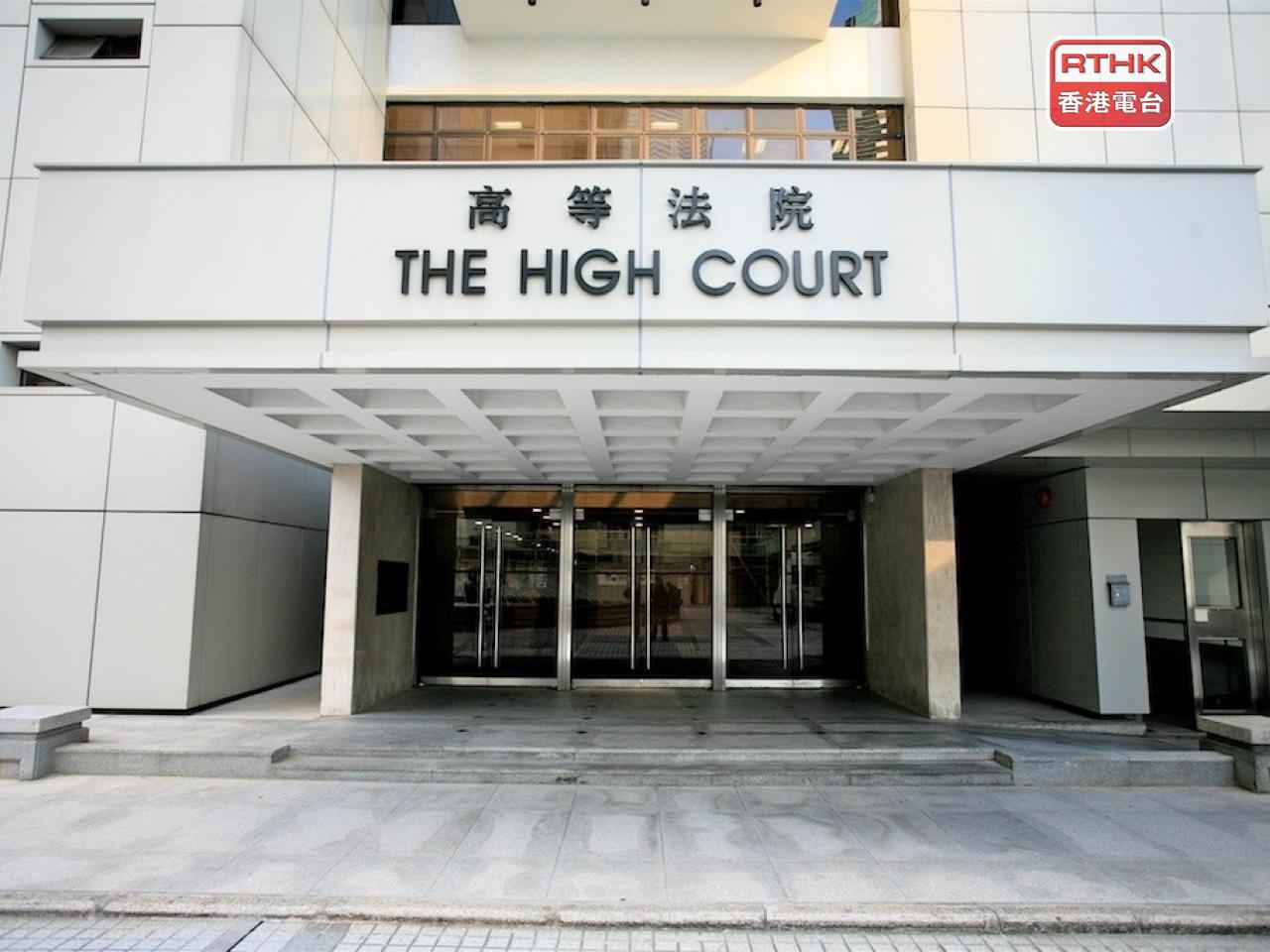 In a statement issued late on Tuesday, the department did not give any more detail about the alleged threats. Photo: RTHK