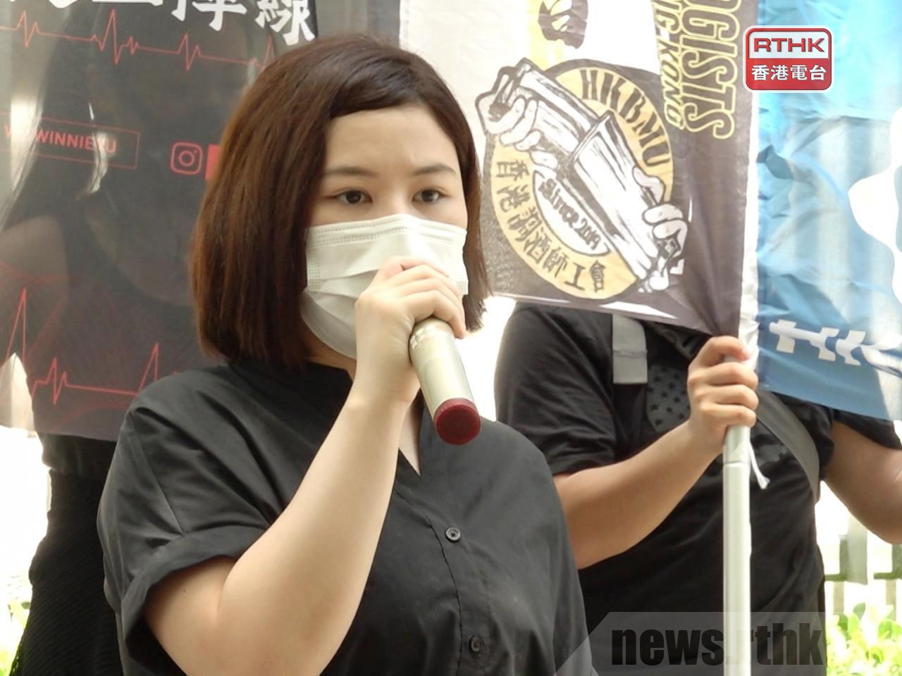 The High Court on Wednesday granted bail to Winnie Yu, one of the 47 pro-democracy figures facing subversion charges over Legco primary polls in 2020. File photo: RTHK