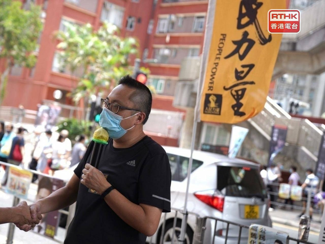 The activist, known as 'Fast Beat', is accused of uttering seditious words and six other protest-related charges. File photo: RTHK