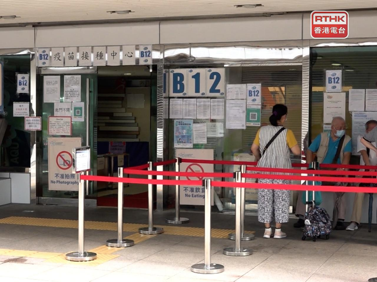Government workers have to get at least a shot of a Covid-19 jab, or else they will need to be tested every two weeks. Photo: RTHK