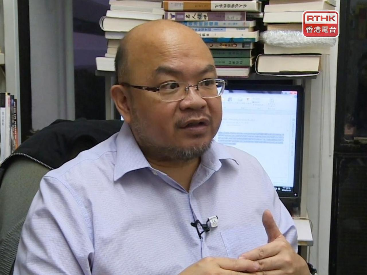 Political academic Ivan Choy expressed concern that the government's action against the PTU might not be an isolated move. File photo: RTHK