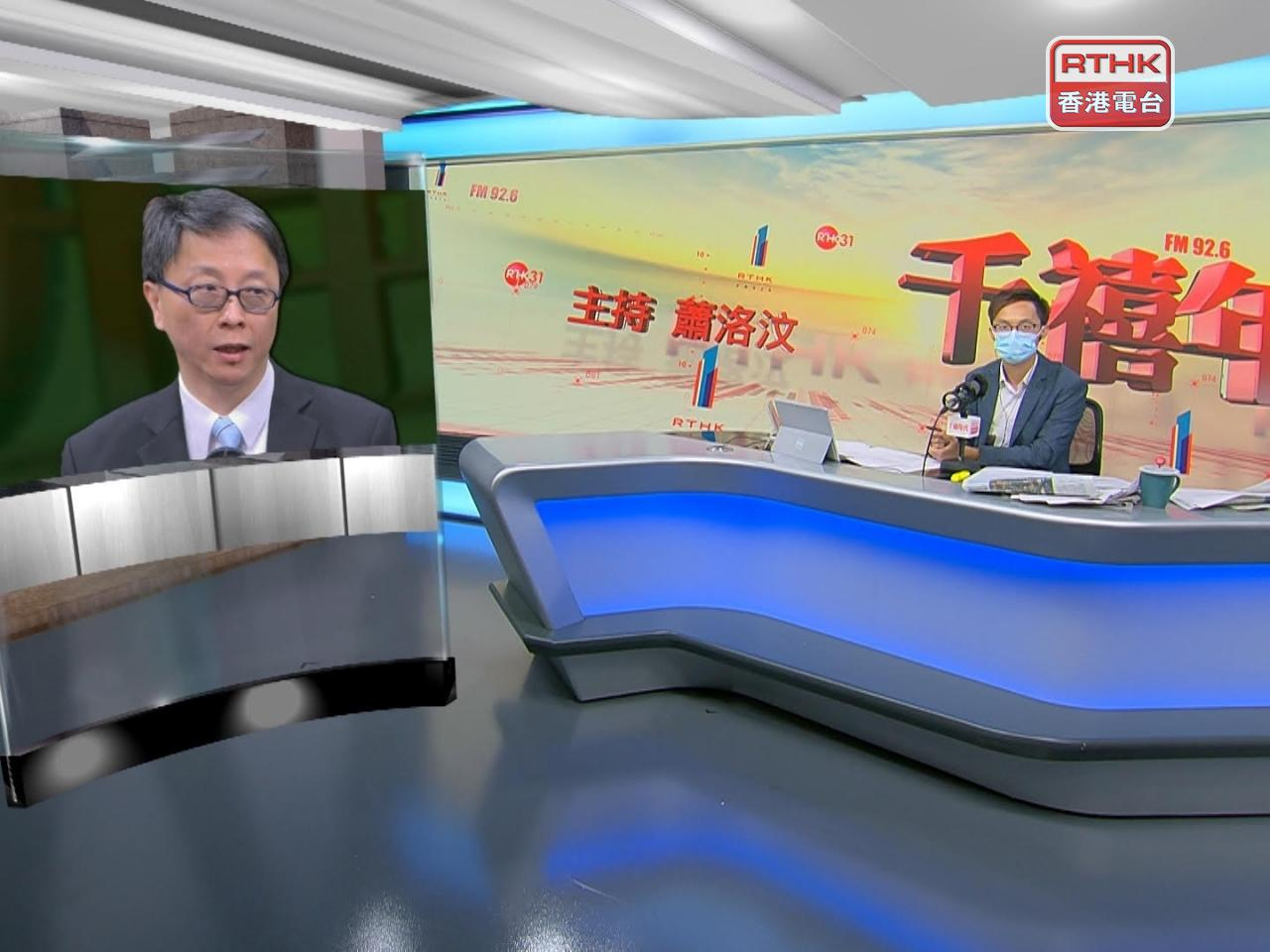 Ho Pak-leung says the SAR government should also enhance communication with mainland authorities. Photo: RTHK