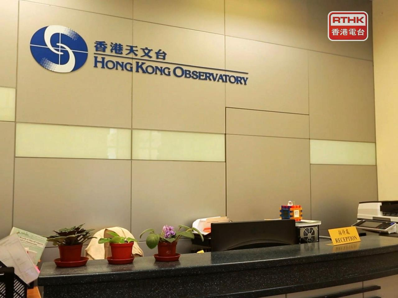 The Observatory said heavy rain had affected the northern part of the New Territories. Photo: RTHK