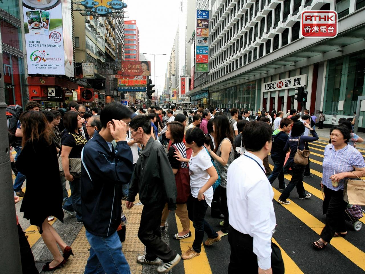 Authorities say there's been a net outflow of Hong Kong residents, with 89,200 people leaving the SAR and only 13,900 coming to the territory. File photo: RTHK