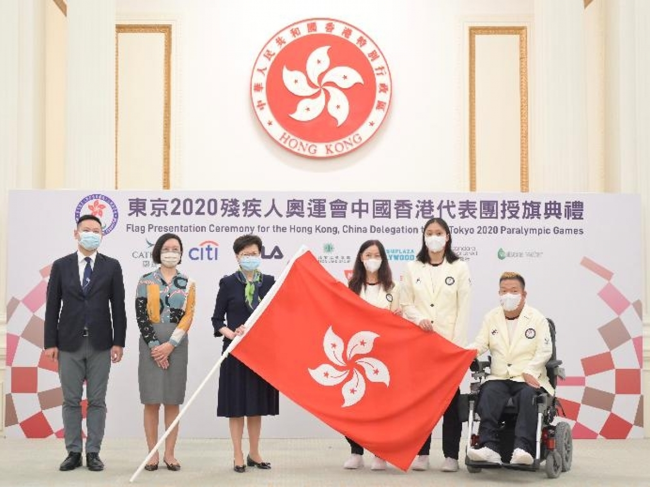 The CE said the Hong Kong team's best-ever results in the Tokyo Olympics had created an ideal atmosphere for the Paralympians. Photo courtesy: ISD