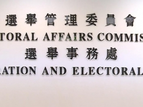 Elections likely for 13 out of 36 EC subsectors