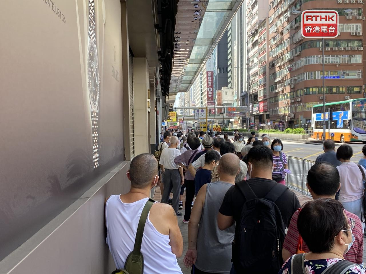A long queue snaked along streets in Mong Kok. Photo: RTHK