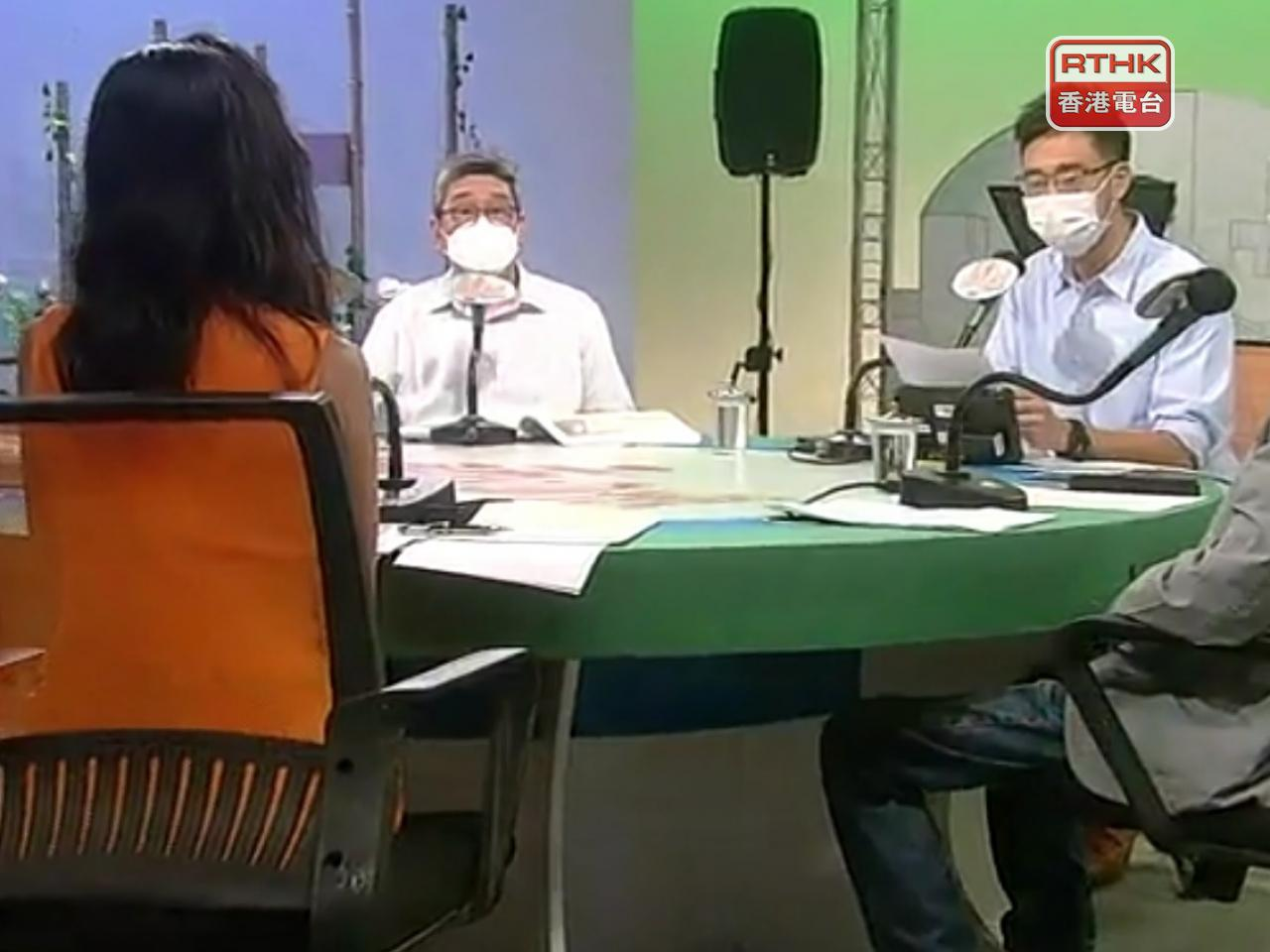 The last episode of City Forum . File photo: RTHK