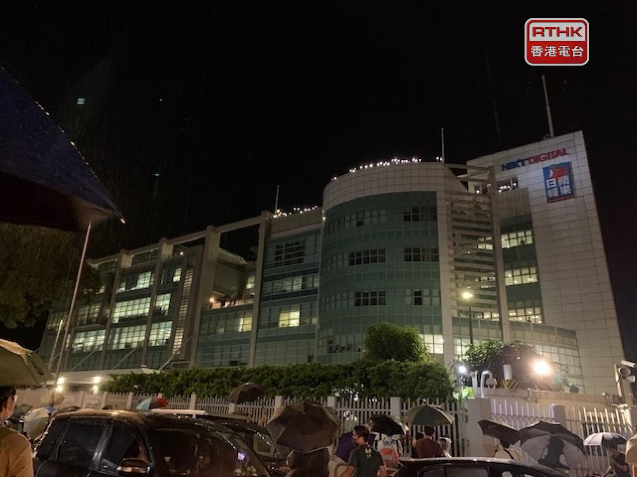 The Security Bureau says people should not be misled by Next Digital's statement. File photo: RTHK