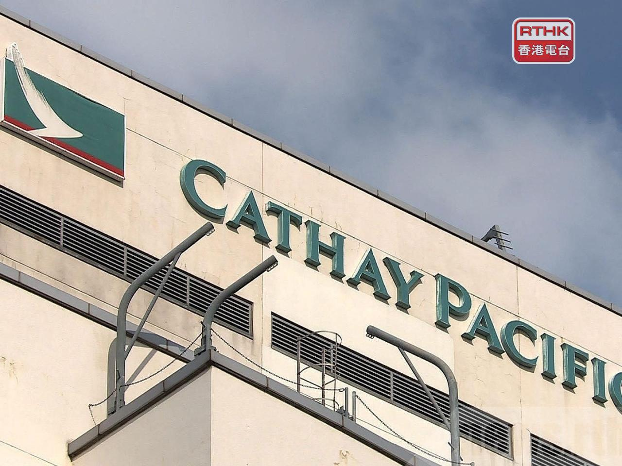 Cathay Pacific did not say how many staff members were sacked for not getting vaccinated. File photo: RTHK