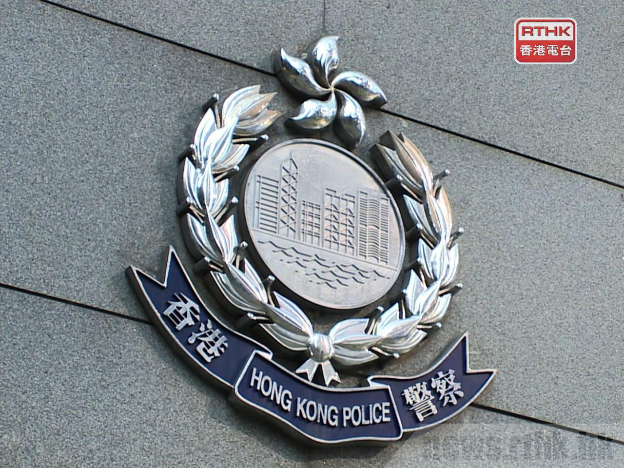 The charges follow a police raid on the now-closed June 4 museum. Photo: RTHK