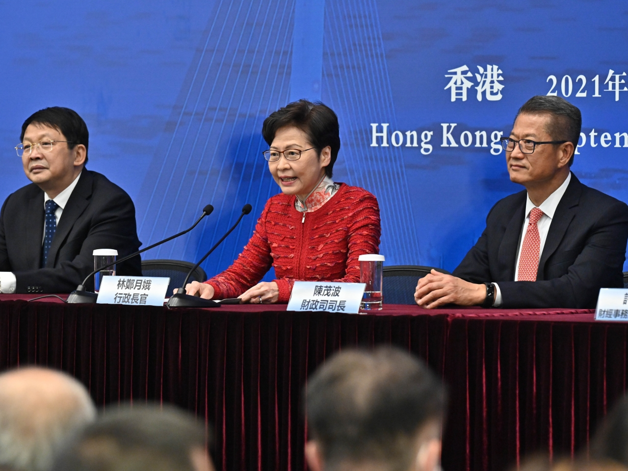 Chief Executive Carrie Lam officiated at the Wealth Management Connect's launch ceremony. Photo courtesy of Information Services Department