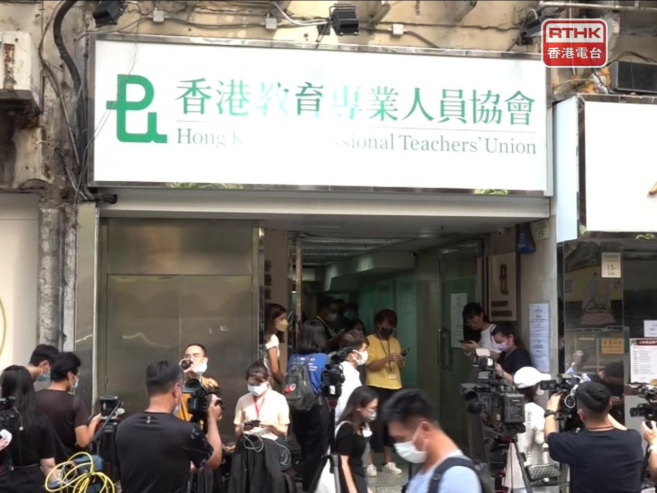 The Professional Teachers' Union will start letting go of its staff and other dissolution procedures following Saturday's special meeting. Photo: RTHK