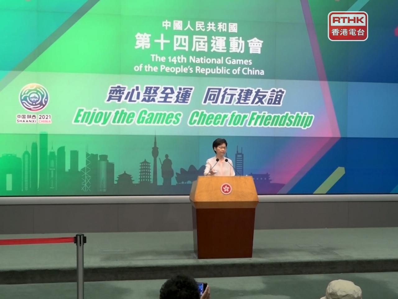 The second of the seven Chinese characters in the country's full name was displayed incorrectly.  Photo: RTHK