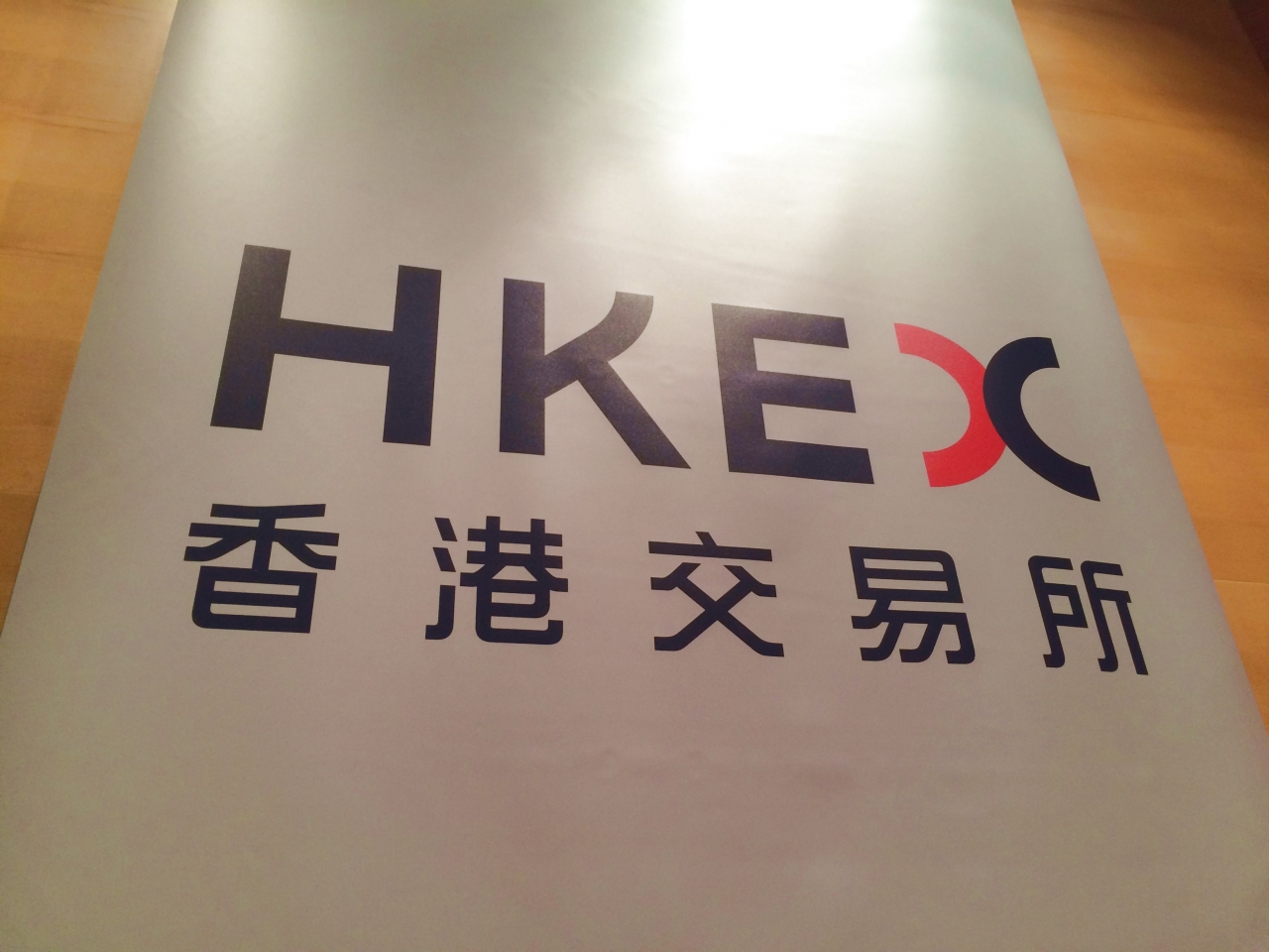 The Hang Seng Index fell 0.7 percent in the opening minutes. File photo: RTHK