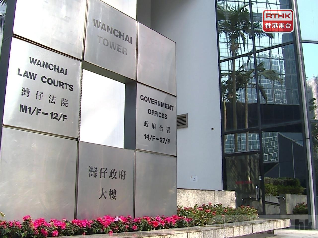 """Judge Amanda Woodcock says the defendants had """"wrongly and arrogantly"""" believed their cause was more important than protecting the community from a public health crisis. File photo: RTHK"""