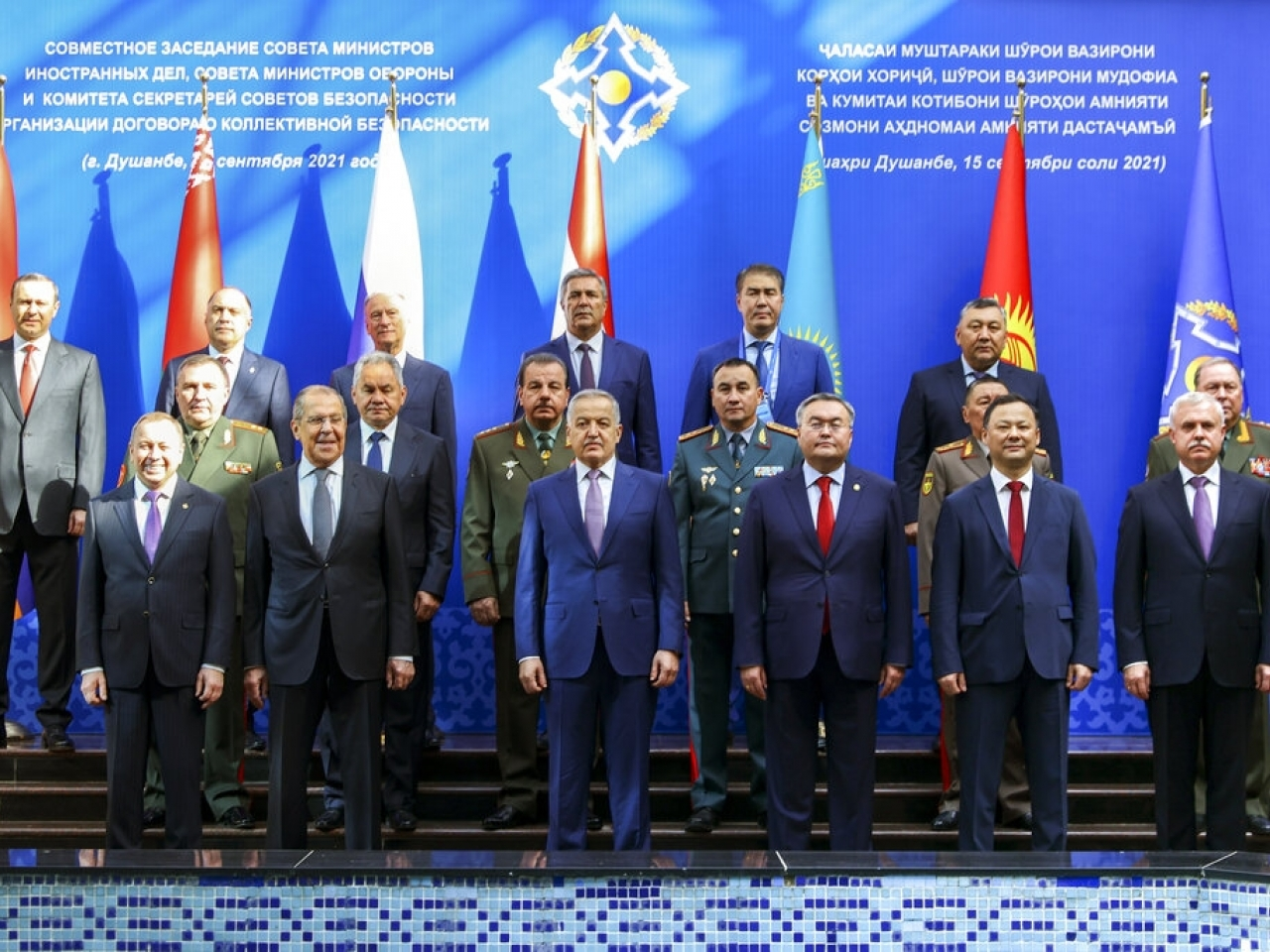 Foreign and defence ministers gather for a meeting of the Collective Security Treaty Organisation in Tajikistan. Photo: Russian Foreign Ministry Press Service via AP