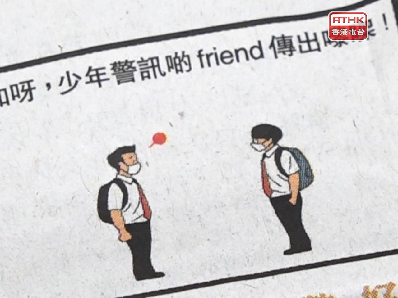 The cartoon has been published in the Mingpao newspaper. Photo: RTHK