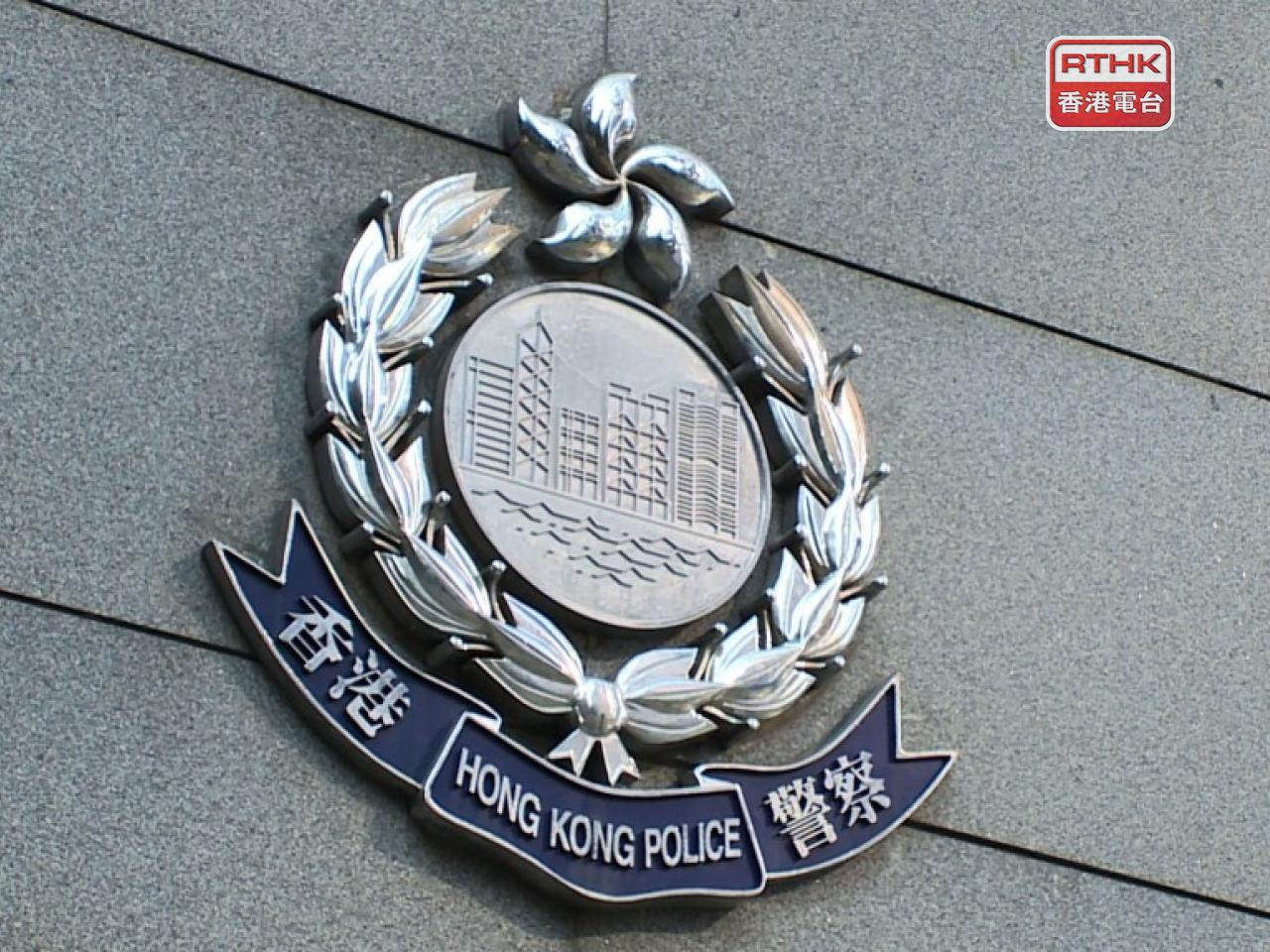 Police say it attaches great importance to its officers' conduct. File photo: RTHK