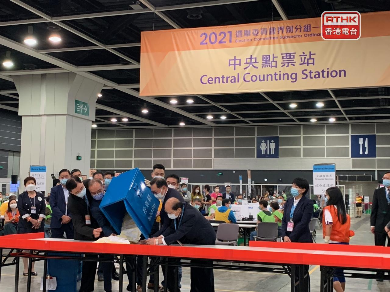 More than 4,300 people have voted in the Election Committee poll, representing a turnout of about 90 percent. Photo: RTHK