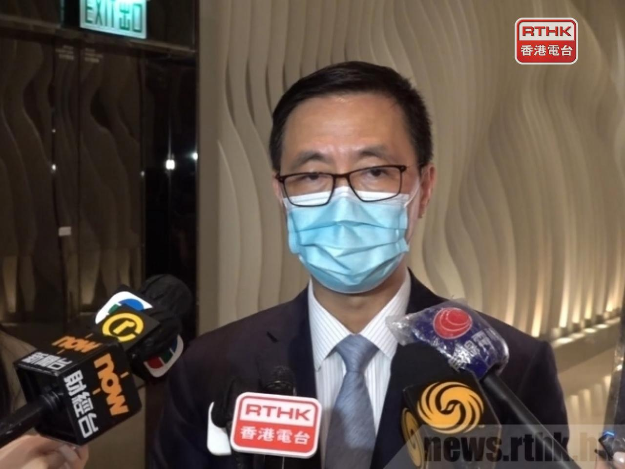 Kevin Yeung says two schools have applied to resume full-day classes across all forms. File photo: RTHK