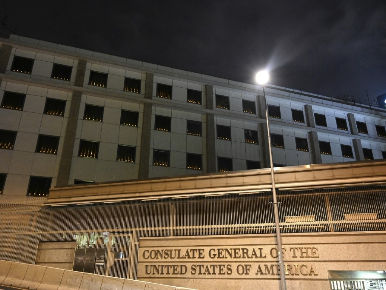 America's crimes include putting candles in the windows of the US Consulate on June 4, 2021. File photo: AFP