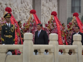 President Xi Jinping leads Martyrs