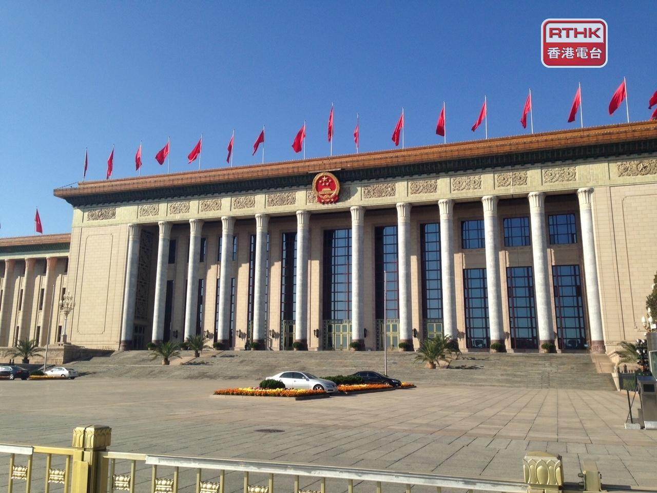 Beijing has been cracking down on corruption among officials. File photo: RTHK