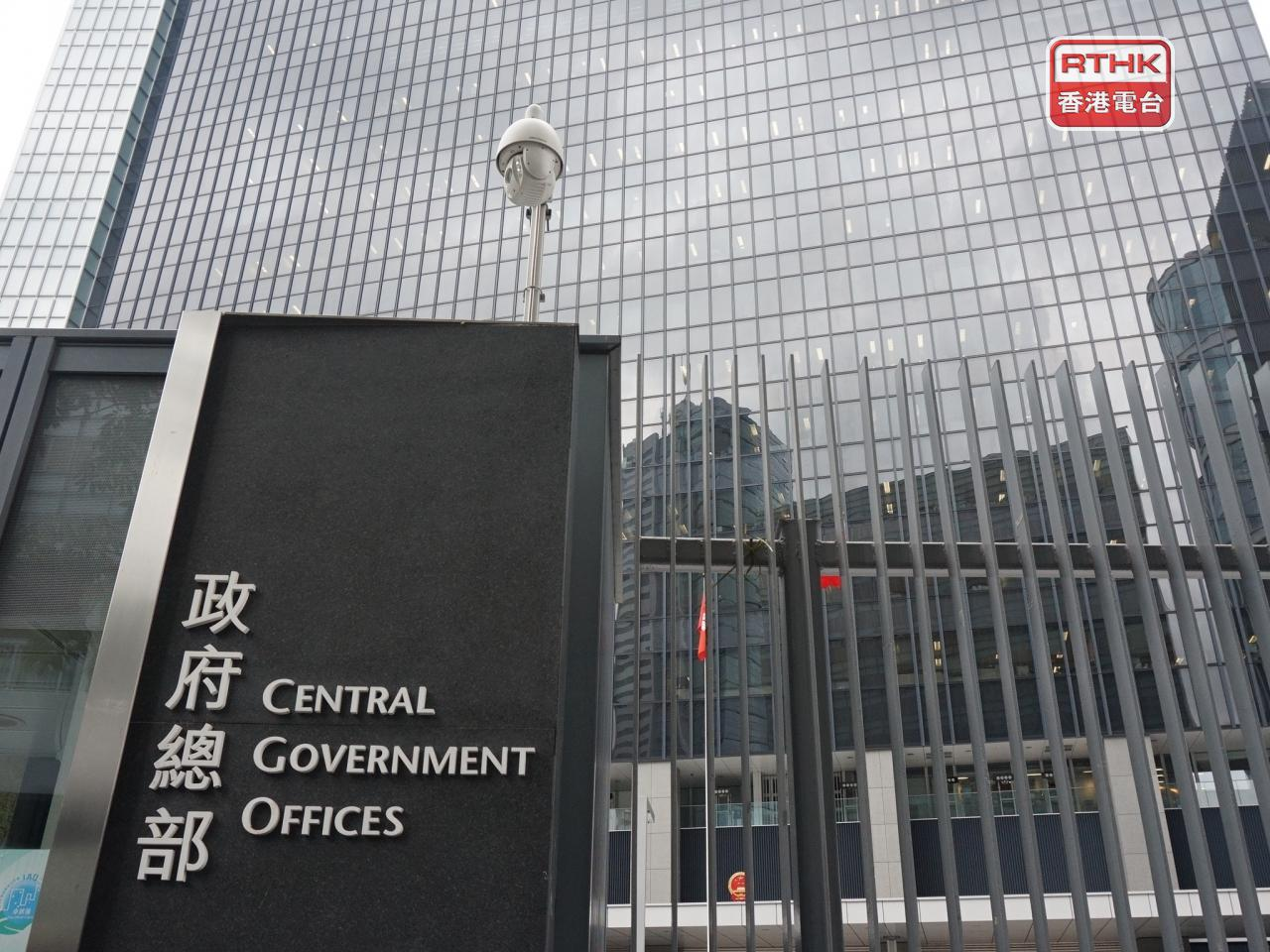 The government says civil service recruits are expected to take the national security law test by the middle of next year. File photo: RTHK
