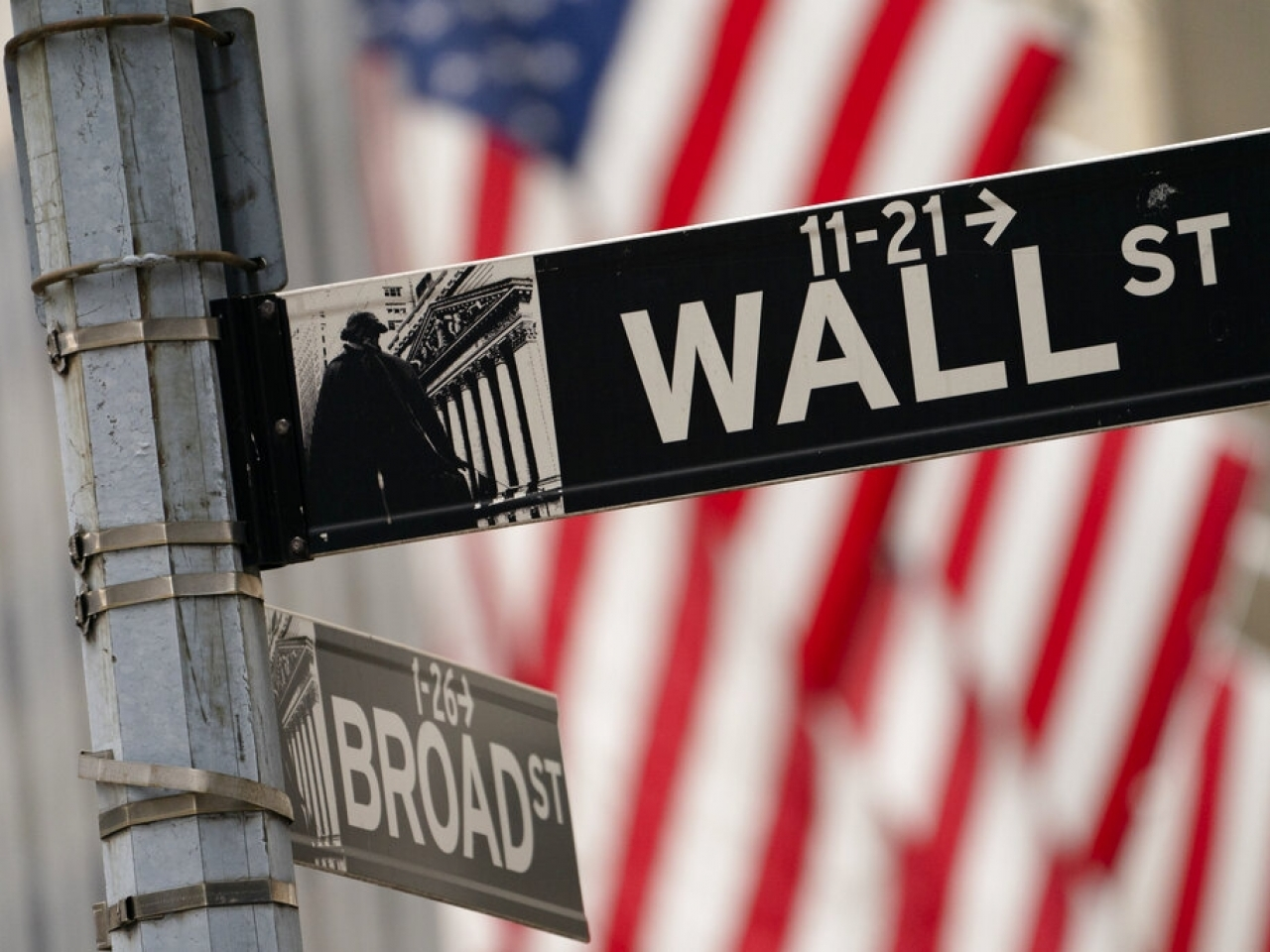 Wall Street shrugs off data showing rising inflation. Photo: AP