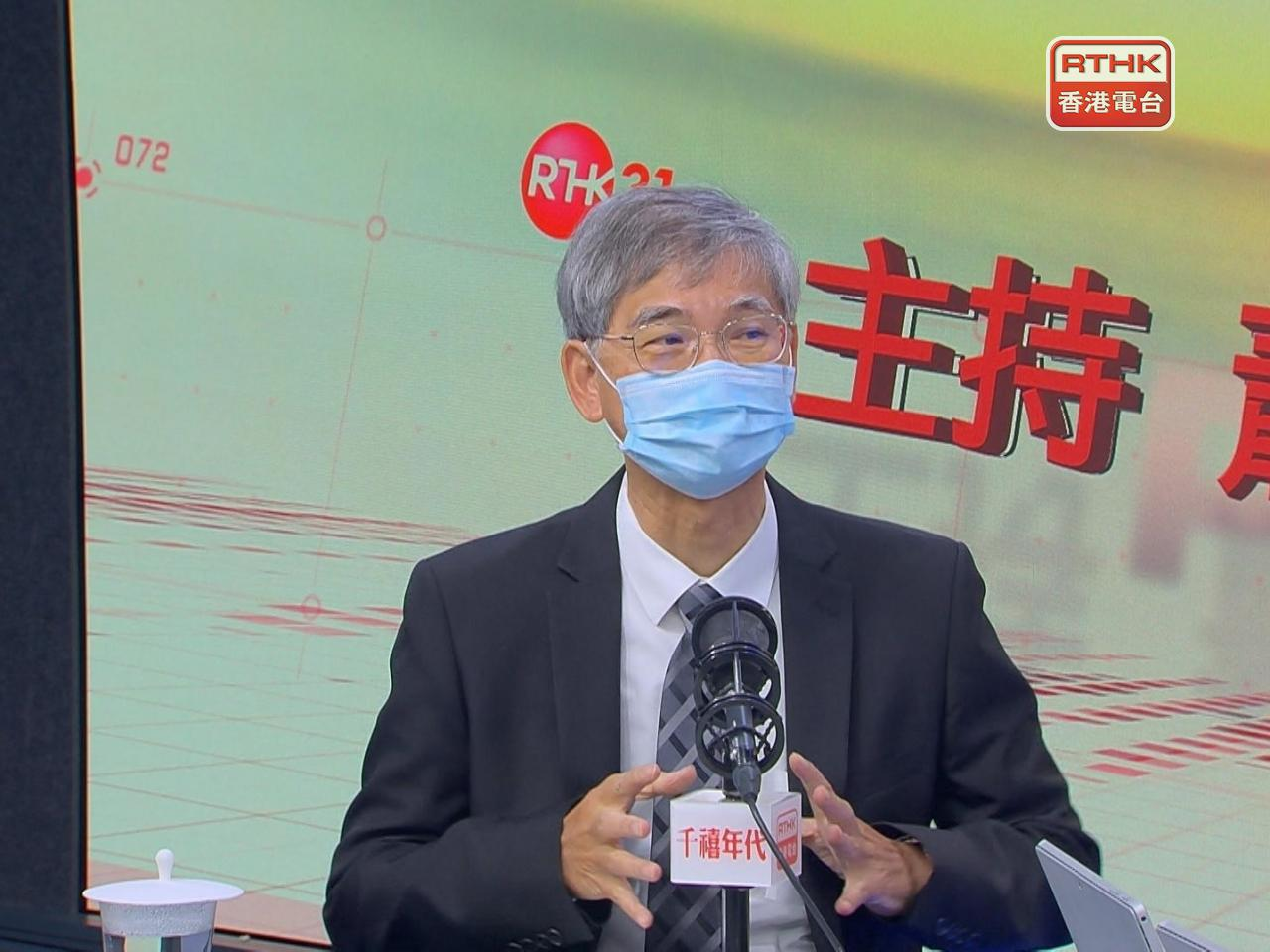 Law Chi-kwong says he expects a study on encouraging people to join the annuity plan will be completed by the end of the government's term. Photo: RTHK