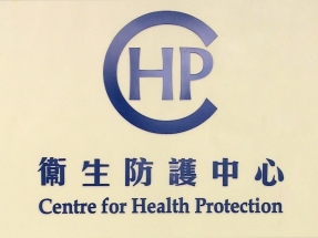 HK records six imported Covid infections