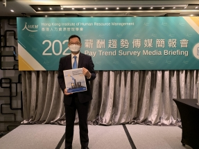 3 percent pay rise projected for HK workers in 2022