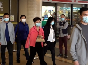 Carrie Lam discharged from hospital
