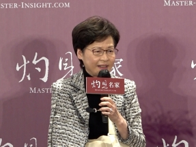 HK to see smoother governance in next 5 years: CE