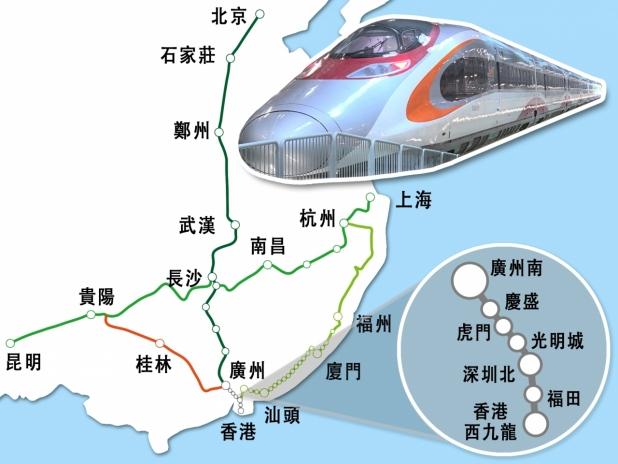 高鐵香港段通車